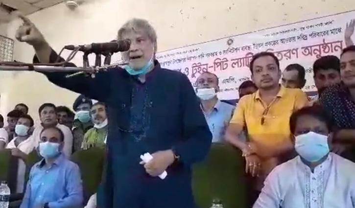 'দেশের সব উন্নয়ন করেছেন শেখ হাসিনা'