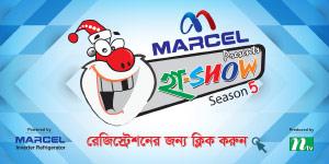 Marcel Ha show Registration